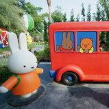 Miffy's Garden Cafe