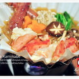 Honmono Sushi