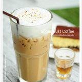 Sugar Lust Cafe' & Bistro