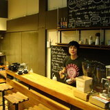Ristretto Coffee Estate