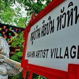 หมู่บ้านศิลปิน หัวหิน