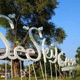 ซี สกาย แคมป์ รีสอร์ท (See Sky Camp)