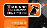การแข่งขันปีนหน้าผาจำลองแบบ Bouldering