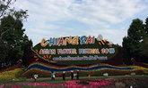 """ท่องเที่ยวสไตล์พิศาล : สัมผัสลมหนาว ชม """"มหกรรมไม้ดอกอาเซียน"""" เชียงราย"""