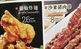 ขำก๊ากอะไรเบอร์นั้น!! ชื่ออาหารไทยในร้านอาหารจีน แต่ละเมนูพี่นึกไม่ถึงจริงๆ