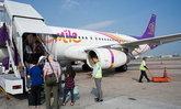 ไทยสมายล์ประกาศหยุดบินเส้นทางบินภายในประเทศทุกเส้นทางชั่วคราว