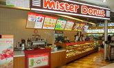 Mister Donut จัดโปรลดจัดหนัก ซื้อโดนัท 12 ชิ้น ลด 50 เปอร์เซ็นต์