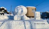 """สุดน่ารัก! ตุ๊กตาหิมะโดเรมอน สลักข้อความภาษาไทย """"อย่ายอมแพ้นะ"""" ที่ฮอกไกโด"""