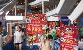 """วันเด็กนี้อย่าพลาด มาร่วมงาน Fun Park Party  และ """"Hero Training Academy ที่ Terminal21"""
