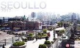 Seoullo 7017 แลนด์มาร์กเกาหลีล่าสุด เดินชิลล์ๆ สว่างยันค่ำ