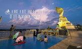 ปั่น ชม ชิม ชิลล์ นครพนม