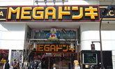 5 อันดับ สินค้ายอดฮิตของชาวต่างชาติในดองกี้โฮเต