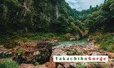 Takachiho Gorge ความมหัศจรรย์แห่งคิวชู