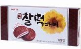 """""""ขนมจากเกาหลี"""" ที่น่าซื้อเป็นของฝาก"""