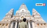 พุทธคยาจำลองขนาดใหญ่เท่าองค์จริงหนึ่งเดียวในประเทศไทย ที่วัดจองคำพระอารามหลวง