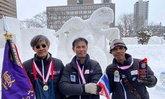 กระหึ่มโลก!  ไทยท็อปฟอร์มคว้าแชมป์แกะสลักหิมะ 3 สมัยติด ที่ Sapporo