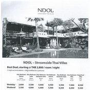 งานไทยเที่ยวไทย ครั้งที่ 24