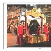 งานนมัสการหลวงพ่อศรีและวันของดีห้วยแถลง นครราชสีมา