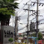วิต้าบิสโทร (Vita Bistro)
