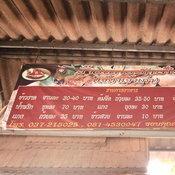 ร้านข้าวแกงปักษ์ใต้ (เจ๊ตาเจ้าเก่า)