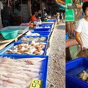 ตลาดสดอาหารทะเลแสมสาร