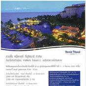 งานไทยเที่ยวไทยครั้งที่ 28