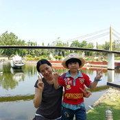 ครอบครัวคุณ Gump Sun Sun เมืองจำลอง พัทยา จังหวัดชลบุรี