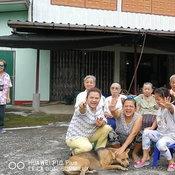 ครอบครัวคุณ Kanok Ratt เมืองพาน จังหวัดเชียงราย