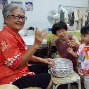 ครอบครัวคุณ Phanu Phong