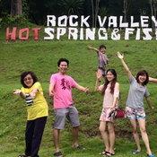 ครอบครัวคุณ ยุวดี สุวรรณศักดิ์ชัย River Kwai Village Resort จ.กาญจนบุรี
