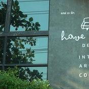 Make Awake คุ้มค่าตื่น เที่ยวใกล้กรุง ที่เมืองปทุมธานี