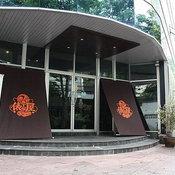 TAWARAYA