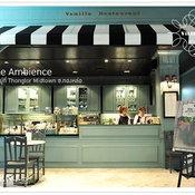 Vanilla Restaurant