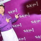 Tokiya Fusion Steak Course