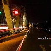สะพานซังฮี้
