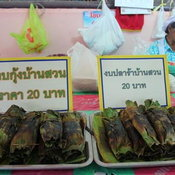 ตลาดน้ำบางน้ำผึ้ง