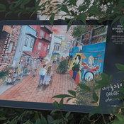 ทริปนี้ที่ Daegu @เกาหลีใต้ EP.1