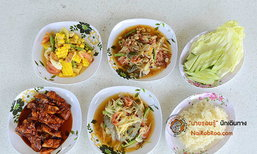 ขับรถเลี้ยวเที่ยวหาของกิน ริมถนนชล-จันท์