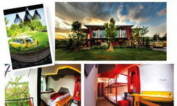3 โรงแรมน่ารัก ชวนไปพักเมืองขอนแก่น