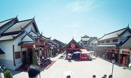 9 สถานที่ท่องเที่ยว..ต้อนรับตรุษจีน 2561