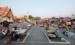 Social Distancing! ภาพสุดน่ารักตลาดเช้าบ้านสวนสุโขทัย จัดแผงห่างกันป้องกัน COVID-19