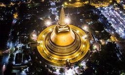 หาชมยาก! เปิดภาพยามค่ำคืนวัดชื่อดังทั่วไทย สวยงามอลังการด้วยแสงสีไม่แพ้ตอนกลางวัน