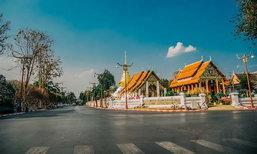 เที่ยววันแม่ 2563 พาแม่เที่ยว 5 โลเคชันสุดปังทั่วเมืองไทย