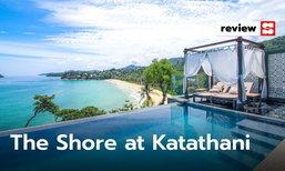 รีวิว The Shore at Katathani พูลวิลล่าสุดหรูระดับ 6 ดาว บนชายหาดกะตะน้อยภูเก็ต