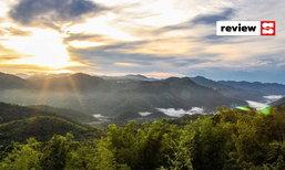 ภูชนินทร ที่พักลานกางเต็นท์ และจุดชมวิวเขื่อนศรีนครินทร์ Hidden Gem แห่งกาญจนบุรี