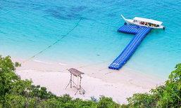 เกาะแสมสาร อัปเดตภาพความสวยงามบนเกาะ หลังเพิ่งกลับมาเปิดให้เข้าเที่ยวชมในเดือนนี้