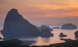 เสม็ดนางชี: ทิวทัศน์ระดับโลกแห่งพังงา