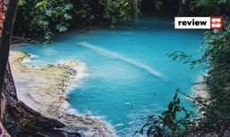 น้ำตกวังก้านเหลือง สระมรกตแห่งเมืองลพบุรี