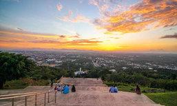 5 จังหวัดอากาศดีที่สุดในเมืองไทย น่าไปเที่ยวสัมผัสอากาศสดชื่น