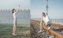 ตามรอย ใหม่-เต๋อ เที่ยวเมืองไทยได้ฟีลเหมือนญี่ปุ่น @โคกสลุง ลพบุรี